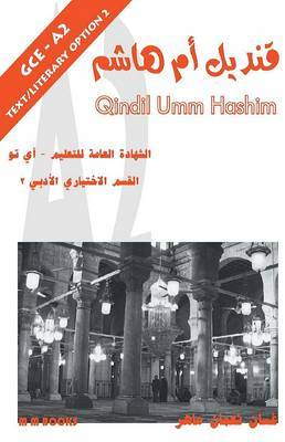 Qindil Umm Hashim: Arabic GCE/A2-Text 2