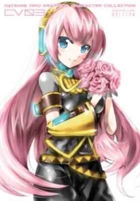 Hatsune Miku Graphics: Character Collection CV03