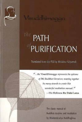 Path of Purification (hb)
