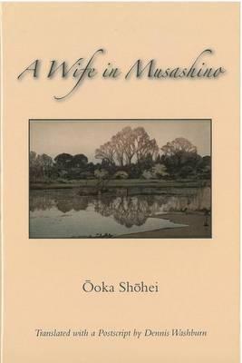 A Wife in Musashino