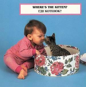Where's the Kitten? (English/Russian)