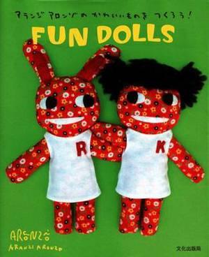 Aranzi Fun Dolls