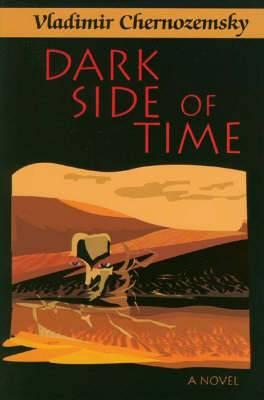 Dark Side of Time: A Novel