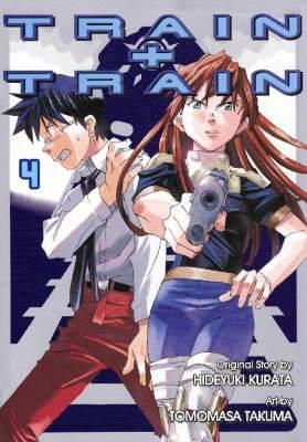 Train + Train: v. 4