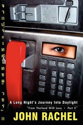 A Long Night's Journey Into Daylight