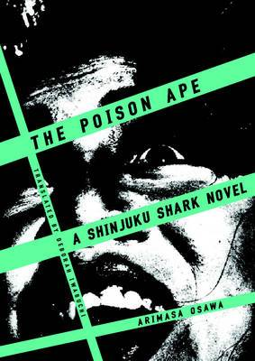 Shinjuku Shark 2: The Poison Ape
