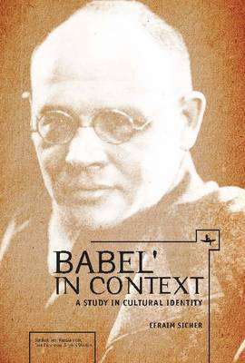 Babel in Context: A Study in Cultural Identity
