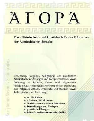 Agora: Das unabhangige offizielle Lehr- und Arbeitsbuch fur das erforschen der Altgriechischen Sprache