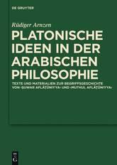 Die Seele in der arabischen Korankommentarliteratur (German Edition)