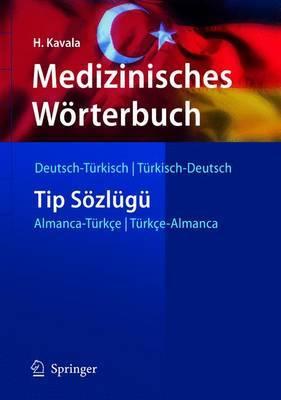 Medizinisches Worterbuch Deutsch-Turkisch / Turkisch-Deutsch
