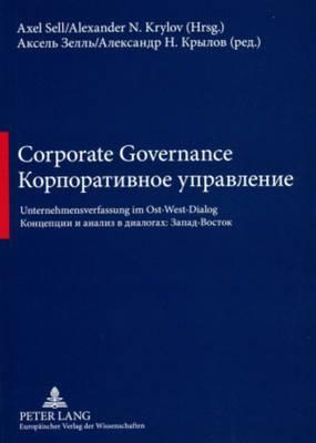 Corporate Governance- Корпорат&#10 управлен&#10: Unternehmensverfassung Im Ost-West-Dialog- Концепци&#10 &#1080