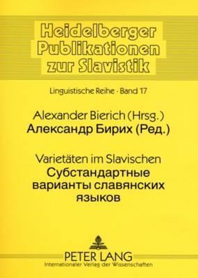 Varietaeten Im Slavischen- Су стандарт&#10 варианты славянск&#10 язык&#1086