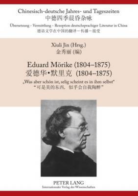 Eduard Moerike (1804-1875):  Was Aber Schoen ist, Selig Scheint es in Ihm Selbst