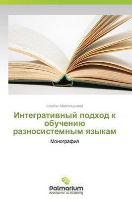 Integrativnyy Podkhod K Obucheniyu Raznosistemnym Yazykam