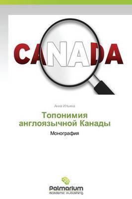 Toponimiya Angloyazychnoy Kanady