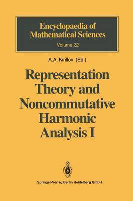 Representation Theory and Noncommutative Harmonic Analysis: Pt.1