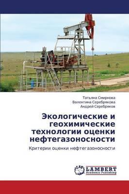 Ekologicheskie I Geokhimicheskie Tekhnologii Otsenki Neftegazonosnosti