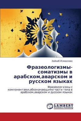 Frazeologizmy-Somatizmy V Arabskom, Avarskom I Russkom Yazykakh