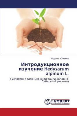 Introduktsionnoe Izuchenie Hedysarum Alpinum L.