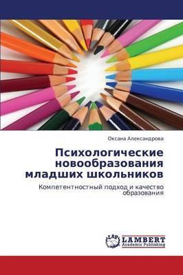Psikhologicheskie Novoobrazovaniya Mladshikh Shkol'nikov