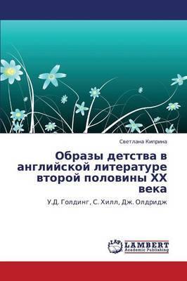 Obrazy Detstva V Angliyskoy Literature Vtoroy Poloviny Khkh Veka