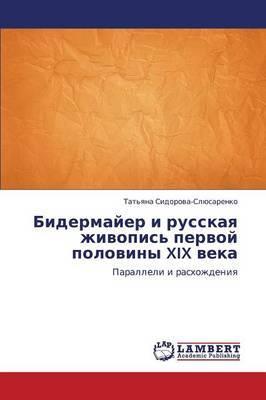 Bidermayer I Russkaya Zhivopis' Pervoy Poloviny XIX Veka