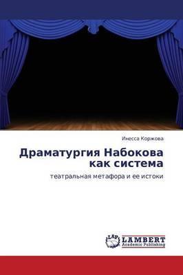 Dramaturgiya Nabokova Kak Sistema