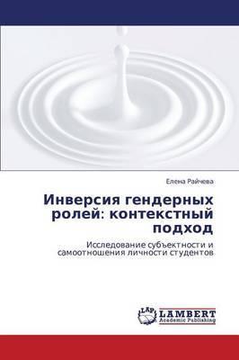 Inversiya Gendernykh Roley: Kontekstnyy Podkhod