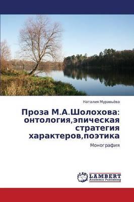Proza M.A.Sholokhova: Ontologiya, Epicheskaya Strategiya Kharakterov, Poetika