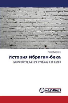 Istoriya Ibragim-Beka