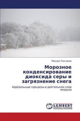 Moroznoe Kondensirovanie Dioksida Sery I Zagryaznenie Snega