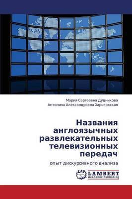 Nazvaniya Angloyazychnykh Razvlekatel'nykh Televizionnykh Peredach