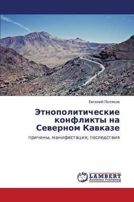 Etnopoliticheskie Konflikty Na Severnom Kavkaze