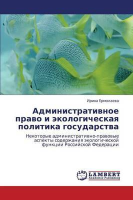 Administrativnoe Pravo I Ekologicheskaya Politika Gosudarstva