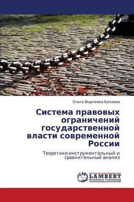 Sistema Pravovykh Ogranicheniy Gosudarstvennoy Vlasti Sovremennoy Rossii