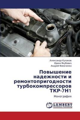 Povyshenie Nadezhnosti I Remontoprigodnosti Turbokompressorov Tkr-7n1