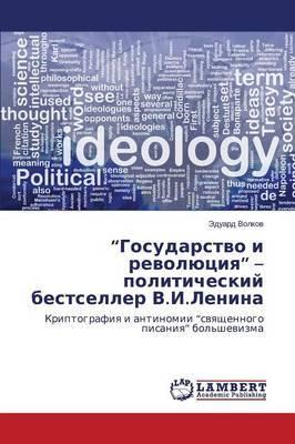 Gosudarstvo I Revolyutsiya  - Politicheskiy Bestseller V.I.Lenina