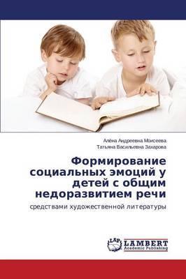 Formirovanie Sotsial'nykh Emotsiy U Detey S Obshchim Nedorazvitiem Rechi
