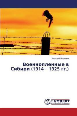 Voennoplennye V Sibiri (1914 - 1925 Gg.)