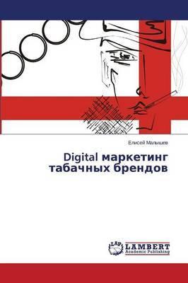 Digital Marketing Tabachnykh Brendov