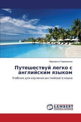 Puteshestvuy Legko S Angliyskim Yazykom