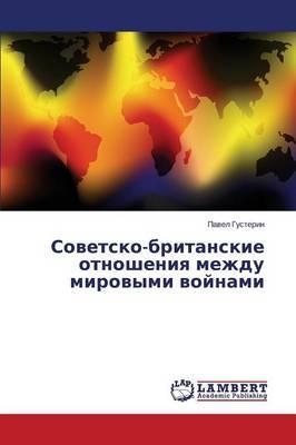 Sovetsko-Britanskie Otnosheniya Mezhdu Mirovymi Voynami