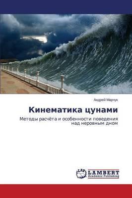 Kinematika Tsunami