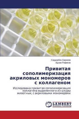 Privitaya Sopolimerizatsiya Akrilovykh Monomerov S Kollagenom
