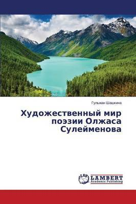 Khudozhestvennyy Mir Poezii Olzhasa Suleymenova