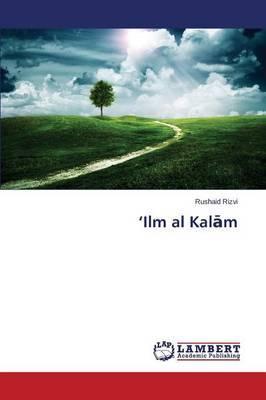 'Ilm Al Kal M