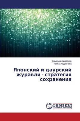 Yaponskiy I Daurskiy Zhuravli - Strategiya Sokhraneniya