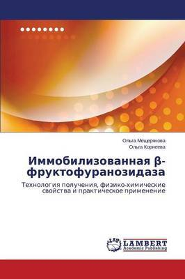 Immobilizovannaya -Fruktofuranozidaza