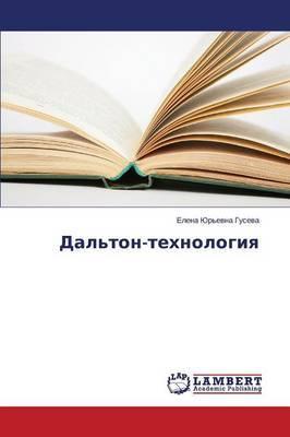Dal'ton-Tekhnologiya