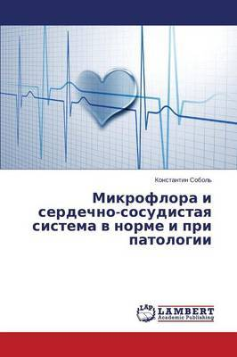 Mikroflora I Serdechno-Sosudistaya Sistema V Norme I Pri Patologii